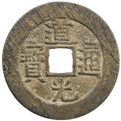 QING: Dao Guang, 1820-1850, AE palace cash (6.32g), Board of Revenue mint, Peking. VF-EF