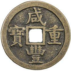 QING: Xian Feng, 1851-1861, AE 5 cash (6.72g), Board of Works mint, Peking. VF
