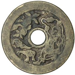 CHINA: AE charm (25.57g). VF, CCH-1799, 43mm, Likely cast late in the Qing dynasty