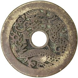 CHINA: AE charm (19.34g). F, Shevtsov-2.462, 45mm, dragon, likely cast in the late Qing dynasty