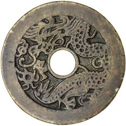 CHINA: AE charm (19.18g). F,  Shevtsov-2.462, 45mm, likely cast in the late Qing dynasty