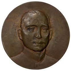 CHINA: AE medal (156.1g), year 18 (1929). VF