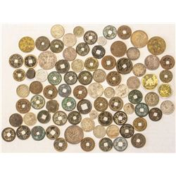 CHINA: LOT of 84 coins including cast cash coins, average circulated condition