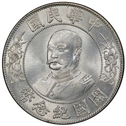 CHINA: Republic, AR dollar, ND (1912). PCGS MS63