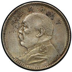 CHINA: Republic, AR 10 cents, year 3 (1914). PCGS AU