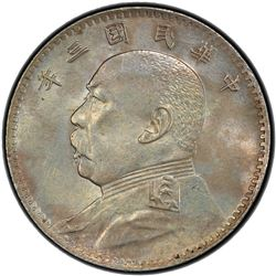 CHINA: Republic, AR 20 cents, year 3 (1914). PCGS UNC