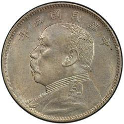 CHINA: Republic, AR 50 cents, year 3 (1914). PCGS AU