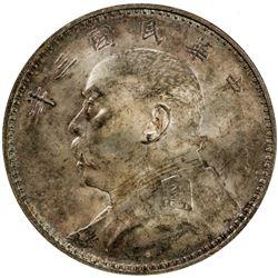 CHINA: Republic, AR dollar, year 3 (1914). NGC MS64