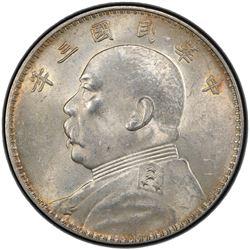 CHINA: Republic, AR dollar, year 3 (1914). PCGS MS62