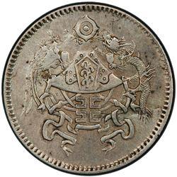 CHINA: Republic, AR 10 cents, year 15 (1926). PCGS AU