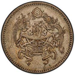 CHINA: Republic, AR 10 cents, year 15 (1926). PCGS AU53