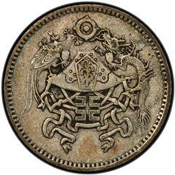 CHINA: Republic, AR 10 cents, year 15 (1926). PCGS EF45