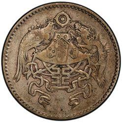 CHINA: Republic, AR 20 cents, year 15 (1926). PCGS EF45