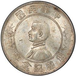 CHINA: Republic, AR dollar, ND (1927). PCGS AU