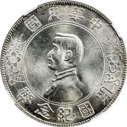 CHINA: Republic, AR dollar, ND (1927). NGC MS65