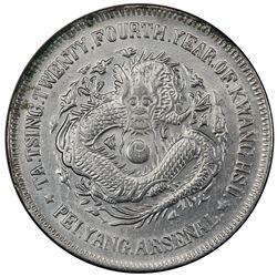 CHIHLI: Kuang Hsu, 1875-1908, AR dollar, Peiyang Arsenal mint, year 24 (1898). PCGS UNC