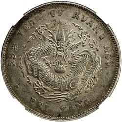 CHIHLI: Kuang Hsu, 1875-1908, AR dollar, Peiyang Arsenal mint, Tientsin, year 29 (1903). NGC AU58