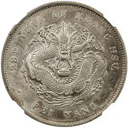 CHIHLI: Kuang Hsu, 1875-1903, AR dollar, Peiyang Arsenal mint, Tientsin, year 29 (1903). NGC AU55
