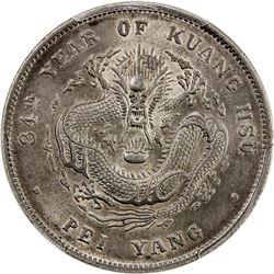 CHIHLI: Kuang Hsu, 1875-1908, AR dollar, Peiyang Arsenal mint, Tientsin, year 34 (1908). PCGS MS63