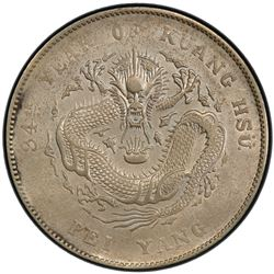 CHIHLI: Kuang Hsu, 1875-1908, AR dollar, Peiyang Arsenal mint, Tientsin, year 34 (1908). PCGS AU