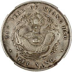 CHIHLI: Kuang Hsu, 1875-1908, AR dollar, Peiyang Arsenal mint, Tientsin, year 34 (1908). NGC AU