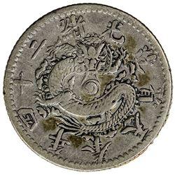 FENGTIEN: Kuang Hsu, 1875-1908, AR 10 cents, year 24 (1898). F
