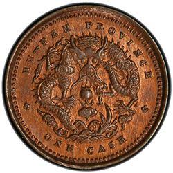 HUPEH: Kuang Hsu, 1875-1908, AE cash, CD1906. PCGS UNC