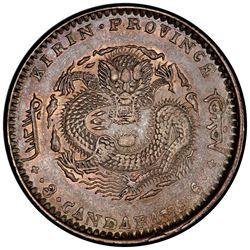 KIRIN: Kuang Hsu, 1875-1908, AR 50 cents, CD1900. PCGS AU55