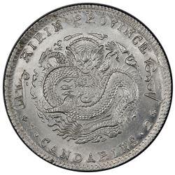 KIRIN: Kuang Hsu, 1875-1908, AR dollar, ND (1898), Y-183, L& M-516, large scales, PCGS graded MS62