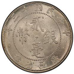 KWANGSI: Republic, AR 20 cents, year 13 (1924). PCGS MS64