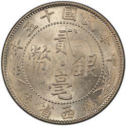 KWANGSI: Republic, AR 20 cents, year 15 (1926), Y-415b, L& M-174, xi on center dot, PCGS graded MS63