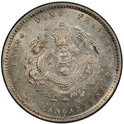 KWANGTUNG: Kuang Hsu, 1875-1908, AR 5 cents, ND (1890-1905). PCGS MS63