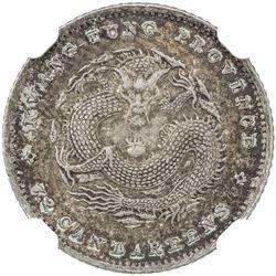 KWANGTUNG: Kuang Hsu, 1875-1908, AR 10 cents, ND (1890-1908). NGC MS63