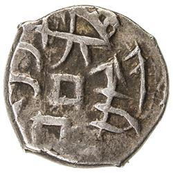SINKIANG: Kuang Hsu, 1875-1908, AR 1/2 miscal (1.78g), Khotan, ND. VF-EF