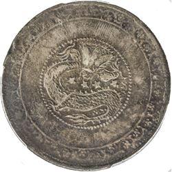 SINKIANG: Hsuan Tung, 1909-1911, AR 5 miscals, Kashgar, AH1327. PCGS AU55