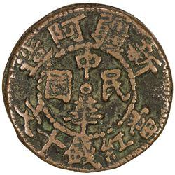 SINKIANG: Republic, AE 10 cash, Aksu, ND (1912). VF-EF