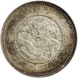 YUNNAN: Republic, AR 10 cents, ND (1911-15). NGC MS67