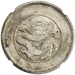 YUNNAN: Republic, AR 50 cents, ND (1920-31). NGC AU53