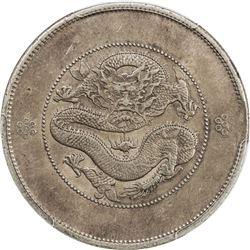 YUNNAN: Republic, AR dollar, ND (1911-15). PCGS EF