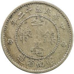 YUNNAN: Republic, 5 cents ( 1/2 jiao), year 12 (1923). EF