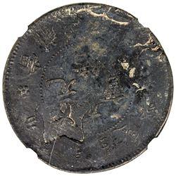 HUNAN SOVIET: AE 20 cash, ND [1931]. NGC VF