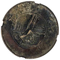 HUNAN SOVIET: AE 20 cash, ND [1931]. NGC F