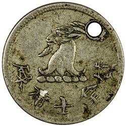 HONG KONG: copper-nickel 5 cent token (1.17g), ND. VF