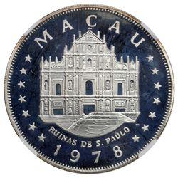 MACAO: Portuguese Colony, AR 100 patacas, 1978. NGC PF66