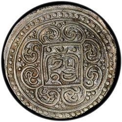 TIBET: AR kong-par tangka, year 15-24 (1890). PCGS AU