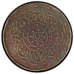 TIBET: Hsuan Tung, 1909-1911, AE 1/4 sho, year 1 (1909). PCGS EF