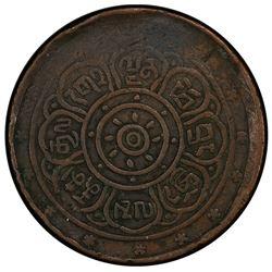 TIBET: Hsuan Tung, 1909-1911, AE 1/4 sho, year 1 (1909). PCGS VF35