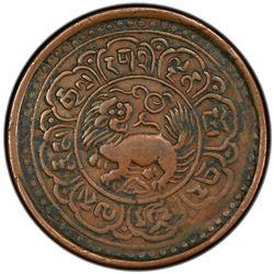 TIBET: AE 7 1/2 skar, year 15-43 (1909). PCGS VF35