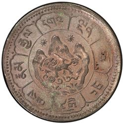 TIBET: AR 10 srang, Dogu, BE-16.25 (1951). PCGS AU53