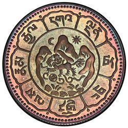 TIBET: AR 10 srang, Valcambi mint, year 16-24 (1950). PCGS PF67